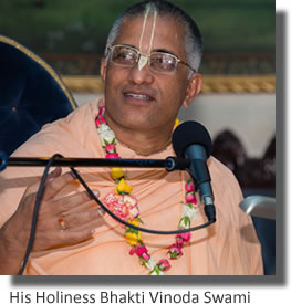 HHBhakti Vinoda Swami