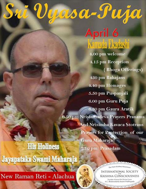 HH Jayapataka Swami