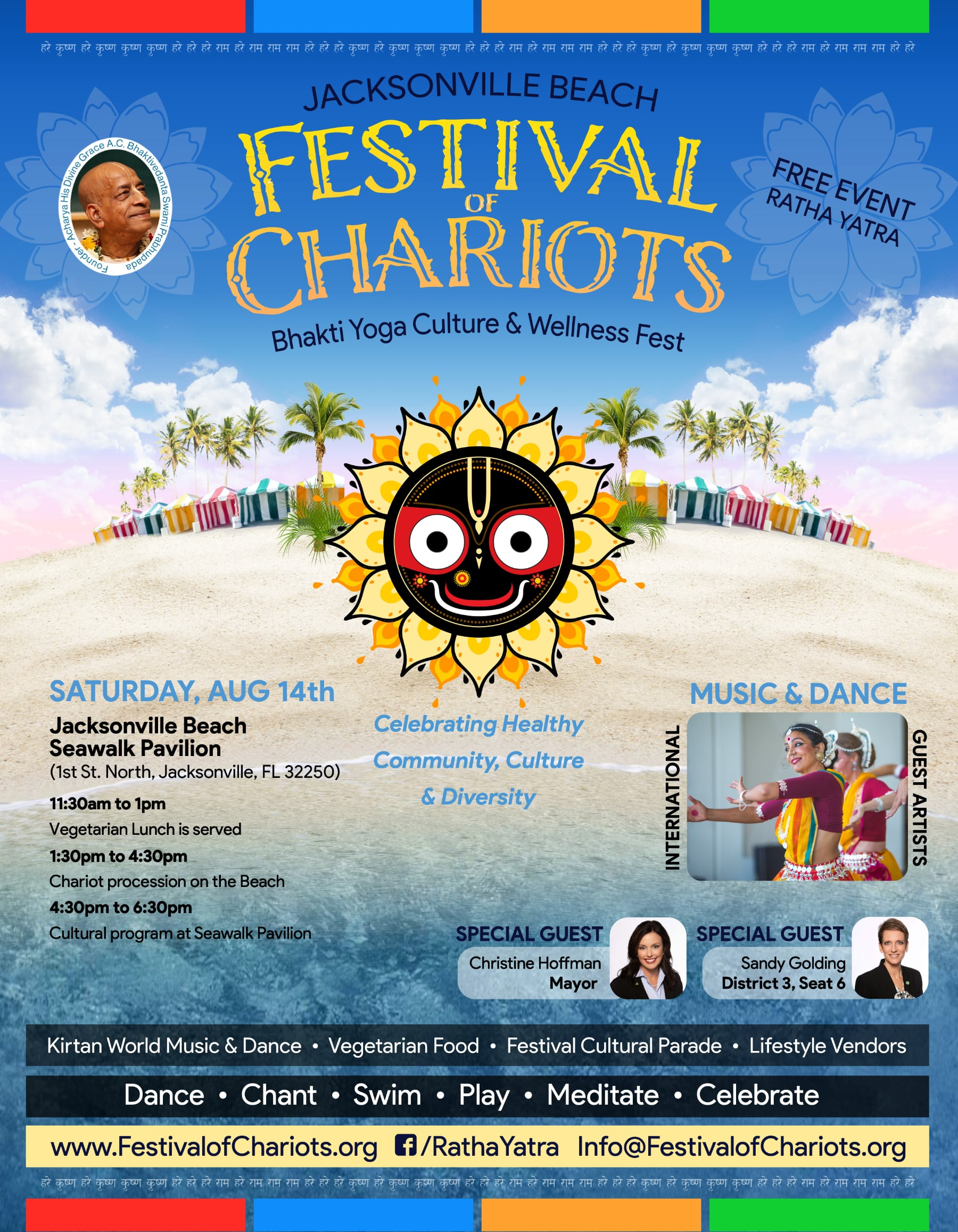 Poster for Jacksonville Beach Ratha-yatra on August 14, 2021