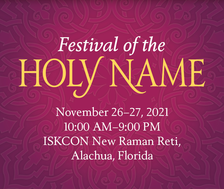 Festival of the Holy Name banner